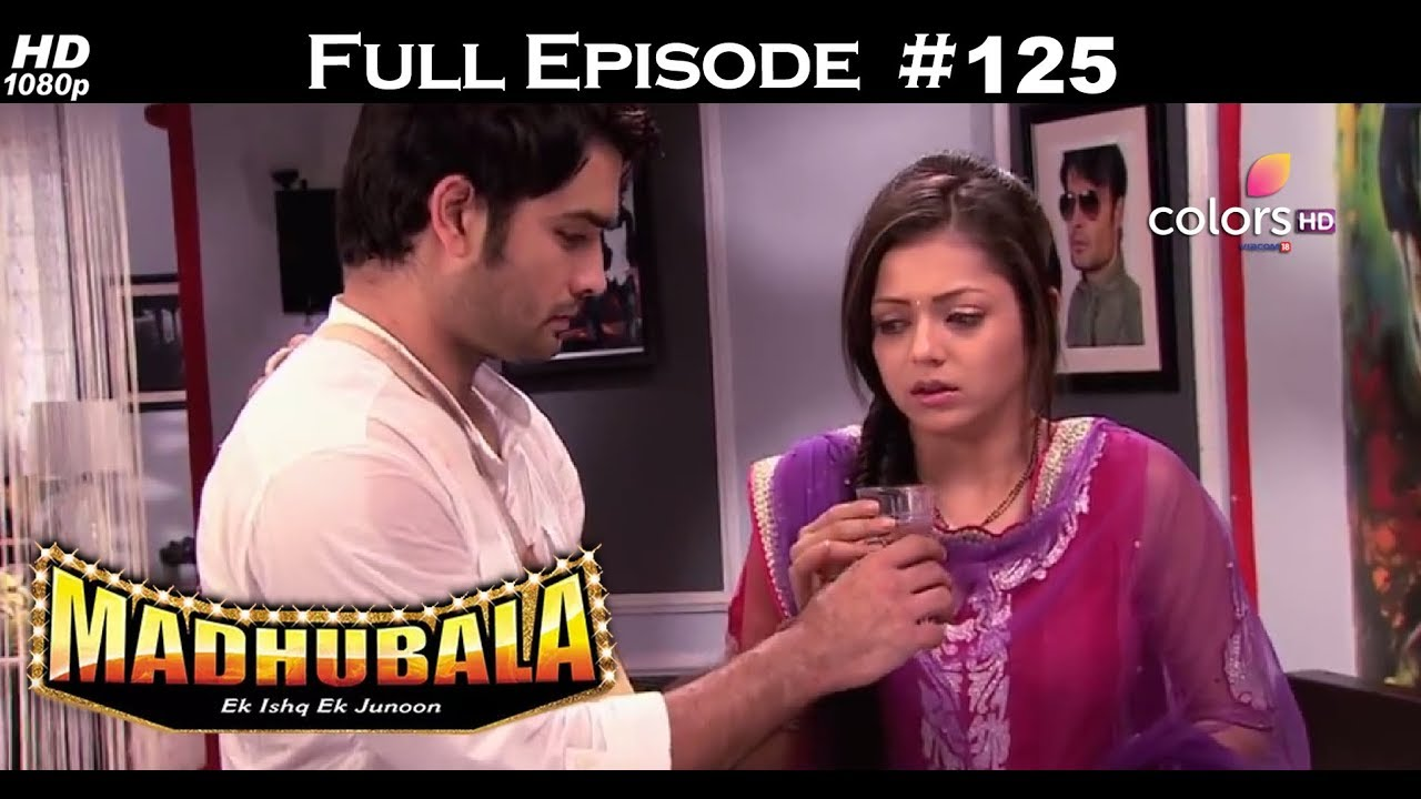 Download Madhubala - Full Episode 125 - With English Subtitles