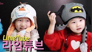 라임이의 배트맨 올라프 귀액션 모자를 쓰고 날아보자! ❤︎라임튜브와 보라조이가 함께한 장난감 놀이 LimeTube & Toys Play