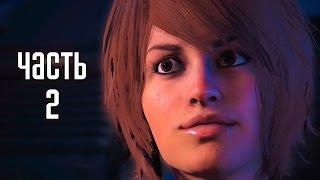 Прохождение Mass Effect: Andromeda — Часть 2: Жилище-7