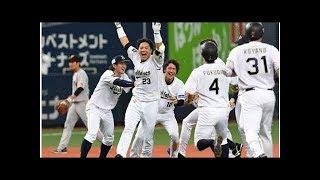 【プロ野球】オ3−2巨 代打伏見がサヨナラ打