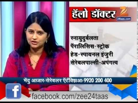 Hello Doctor : Dr. Nandini Gokulchandran On Neuro Developmental Disorder 17th May 2015