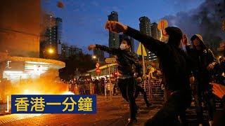 香港一分钟   CCTV