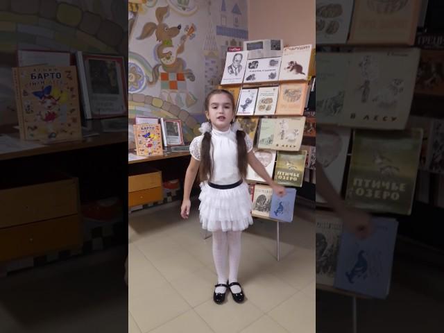 Изображение предпросмотра прочтения – МарияКомиссарова читает произведение «Милочка копилочка» А.Л.Барто
