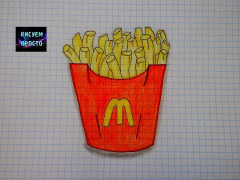 Рисую КАРТОШКУ ФРИ МАКДОНАЛЬДС/194/Paint French FRIES MCDONALD's