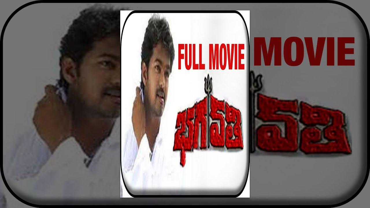 Download Bagavathi Telugu Full Movie   Vijay   Reemma Sen   Ashish Vidyarthi