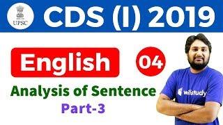 3:00 PM - UPSC CDS (I) 2019 | English by Harsh Sir | Analysis of Sentence (Part-3)
