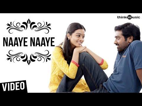 Naduvula koncham pakkatha kaanom online dating