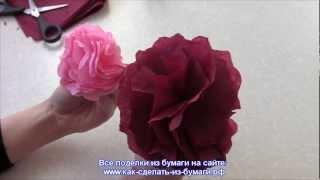 Как сделать розу из салфетки за 1 мин? Видео(Очень простая роза из бумаги за 1 минуту! Делаем из салфетки. Смотрите видео! Все способы сделать розу смотри..., 2013-03-10T16:06:34.000Z)