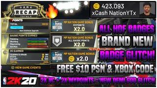 *NEW!!!* NBA 2K20 BADGE GLITCH!| 2X VC + 2X MYPOINTS = UNLIMITED| PATCH 1.07| PS4/XBOX/PC| (DEMIGOD)