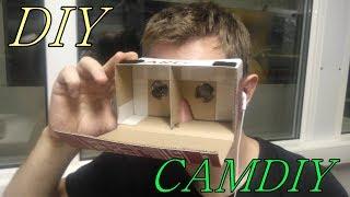 dIY-Очки виртуальной реальности своими руками. лайфхак