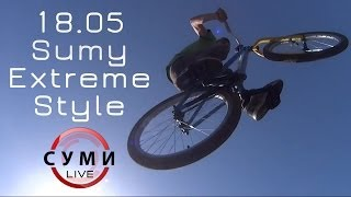 Gambar cover Sumy Extreme Style | Суми LIVE
