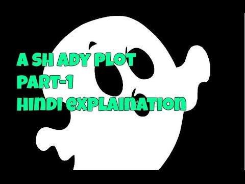 A shady plot 1