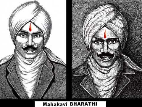 5 Unknown Things of Mahakavi Bharati and Short History