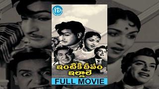 Intiki Deepam Illale Telugu Full Movie || NTR, Jaggaiah, B Saroja Devi || TR Ramanna || Viswanathan