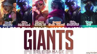 Play GIANTS