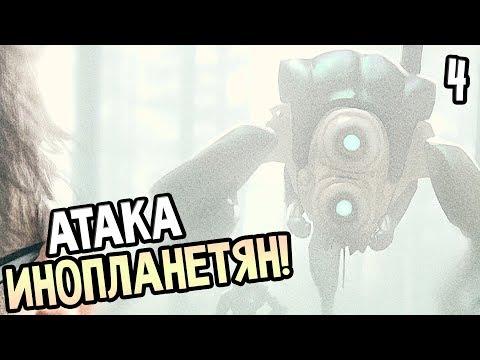 Half-Life 2: Episode Two ► Прохождение #4 ► ИНОПЛАНЕТЯНЕ