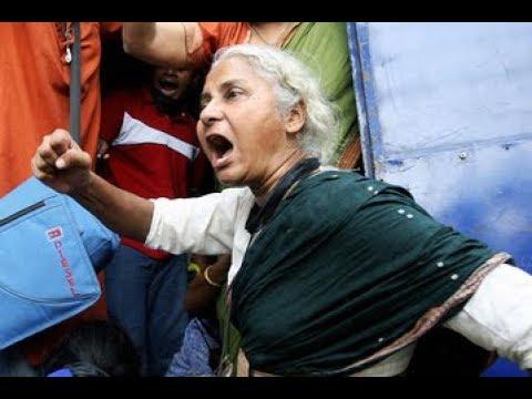 Medha Patkar arrested/Medha Patkar Voice message