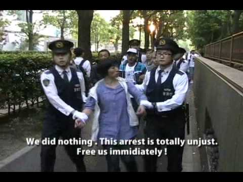 50 people arrested in Tokyo High Court May 20,2011