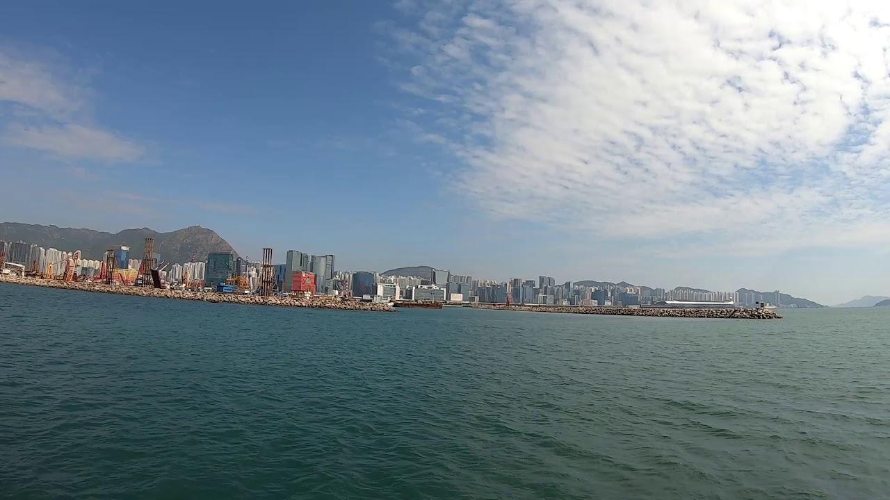 九龍城碼頭 北角碼頭 新渡輪 - YouTube