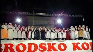 53. Brodsko kolo - Svečani koncert Folklornog ansambla Broda (Slavonski Brod 2017)