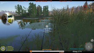 18 Русская рыбалка 4 Дневной лайт 4ый отборочный Карась золотой