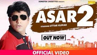 ASAR-2 || असर 2 || Full Movie Haryanvi || Uttar Kumar Dhakad Chhora, Madhu Malik, Raju maan