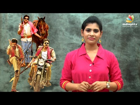 Sardaar Gabbar Singh Movie Review ll Pawan Kalyan ll Kajal ll Bobby ll DSP