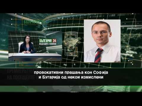 За евро пратеникот Ангел Џамбаски Бугари има и во Македонија, но не и Македонци во Бугарија