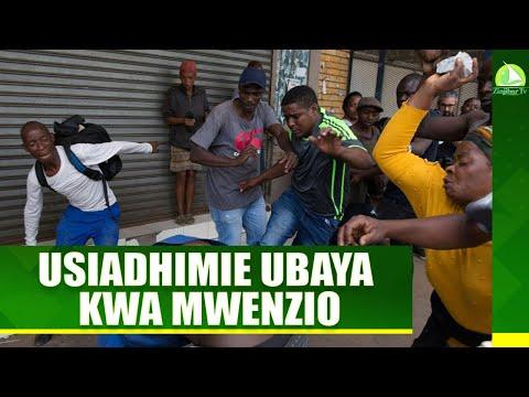 BEI ZA FUTARI BADO HAZIRIDHISHI from YouTube · Duration:  4 minutes 25 seconds