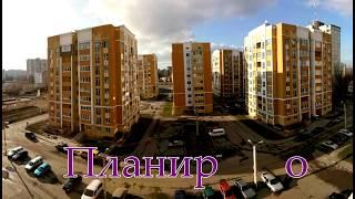 Новострой Жилой Комплекс Салтовское Шоссе 264-б Салтовка(, 2017-05-19T18:05:48.000Z)
