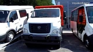 гАЗон NEXT красивый и практичный среднетоннажный грузовик нового поколения