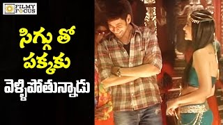 Super Star  Mahesh Babu Real Behaviour on Movie Sets - Filmyfocus.com