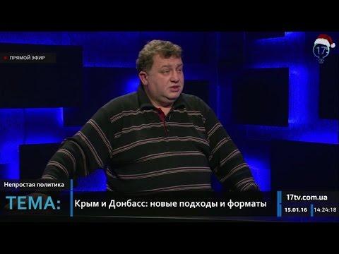 Двойное гражданство на Донбассе