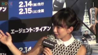 池上彰、優木まおみ/『エージェント:ライアン』公開直前スペシャルイ...