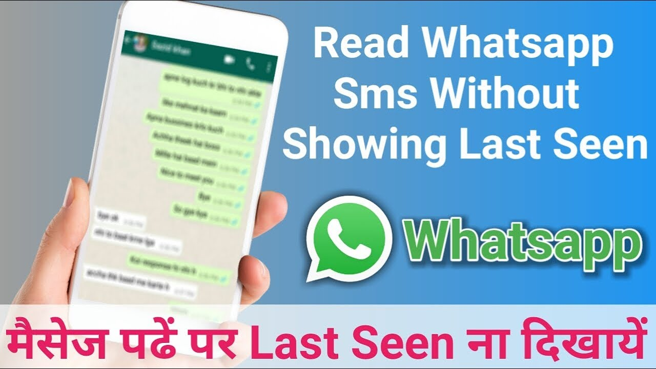 Read Whatsapp Messages Without Showing Last Seen & Without Showning Read  Check