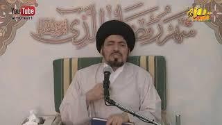 السعادة الحقيقية التي يتمناها المؤمن - السيد منير الخباز