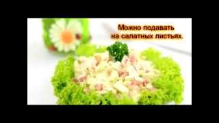 Салат из кальмаров и крабовых палочек рецепт