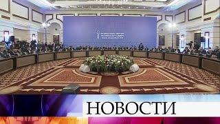ВАстане стартовали переговоры поСирии. Заодним столом— представители Дамаска иоппозиции.