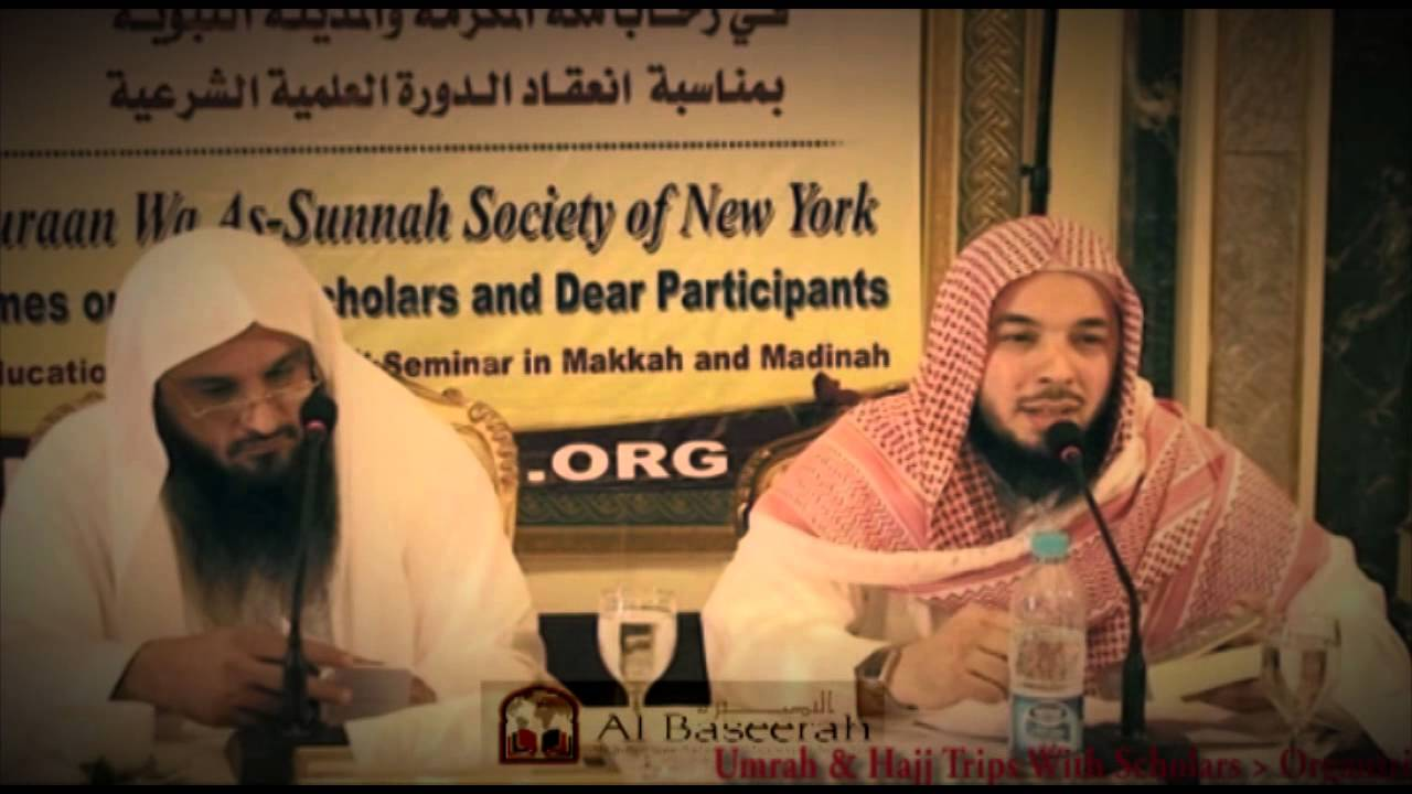 Story Of Hasan Al Basri Istigfaar Shaykh Abdur Razzaq Abbad