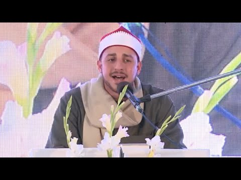 Seakh Qari Mohammad Sulaiman Sahab Tilwat At International Quran Conference Pakistan 2019