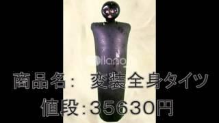 カリフォルニア小町が愛用していた中国の卸売サイトmilanooの 紹介映像.