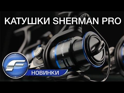 фидер flagman sherman pro