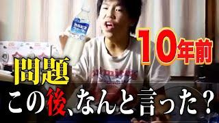 【クイズ】6面ステーション過去動画クイズ!!!【覚えてるよなァ!?】