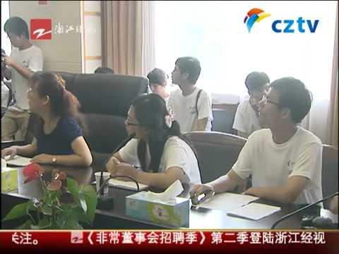 Zhejiang TV Interview for the Qiantang River Interactive Map