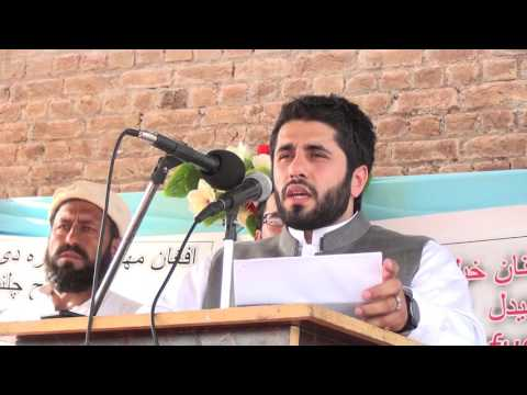 afghan refugees kohat camp number 3 habiburrahman hekmatyar  video 1