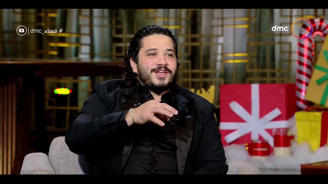 مساء dmc - مصطفى حجاج : أنا كنت مطرب أساسي في الأفراح والهضبة لقبني بـ