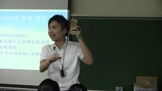 Publication Date: 2019-06-12 | Video Title: STEM Project(仁濟醫院王華湘中學 - 張進暉老師
