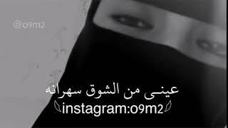اجمل صوت لبنت سعودية تغني (موعد حبيبي) #شاهد__قبل_الحذف