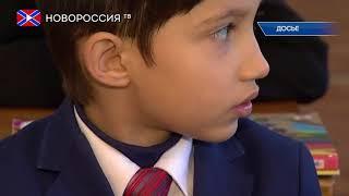 В украинских школах останется обучение на польском языке