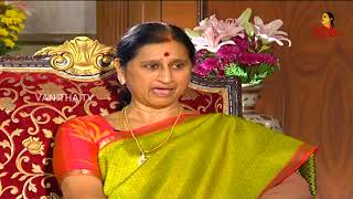 Parents Must Be as a Role Model to Their Child - Vimala Narasimhan || Vanitha TV